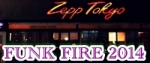 Suga Shikao FUNK FIRE 2014