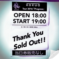 kokua Tour 2016 「Progress」~音楽の神々たちの遊びに泣かされる~